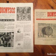 Coleccionismo de Revista Temas Españoles: REVISTA DIONYSOS Y SUPLEMENTO AGOSTO DE 1962, LA VIDA DE LOS VINOS,SUPLEMENTO MUSEO DEL VINO. Lote 192418105