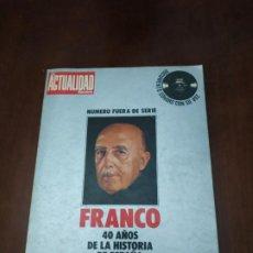 Coleccionismo de Revista Temas Españoles: LA ACTUALIDAD ESPAÑOLA. FRANCO 40 AÑOS DE LA HISTORIA DE ESPAÑA.. Lote 193942266