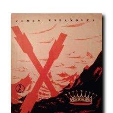 Coleccionismo de Revista Temas Españoles: TEMAS ESPAÑOLES Nº 37: VICTOR PRADERA. GUINEA SUAREZ, CARLOS. Lote 194725040