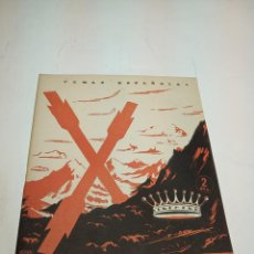 Collectionnisme de Magazine Temas Españoles: REVISTA TEMAS ESPAÑOLES. Nº 37. VICTOR PRADERA. PUBLICACIONES ESPAÑOLAS. MADRID. 1953. Lote 195915236