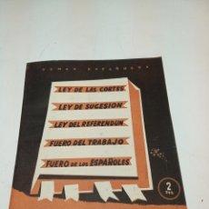Collectionnisme de Magazine Temas Españoles: REVISTA TEMAS ESPAÑOLES. Nº 60. LEYES FUNDAMENTALES DEL REINO.PUBLICACIONES ESPAÑOLAS. MADRID. 1955.. Lote 196927981