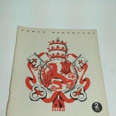 Coleccionismo de Revista Temas Españoles: REVISTA TEMAS ESPAÑOLES. Nº 83. EL MARQUES DE COMILLAS. PUBLICACIONES ESPAÑOLAS. MADRID.1954.. Lote 197371536