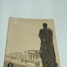 Coleccionismo de Revista Temas Españoles: REVISTA TEMAS ESPAÑOLES. Nº 87. EXTREMADURA. PUBLICACIONES ESPAÑOLAS. MADRID.1954.. Lote 197434117