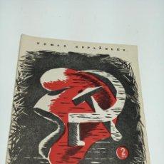 Coleccionismo de Revista Temas Españoles: REVISTA TEMAS ESPAÑOLES. Nº 88. DE LA REPÚBLICA AL COMUNISMO II. PUBLICACIONES ESPAÑOLAS.MADRID.1954. Lote 197435083