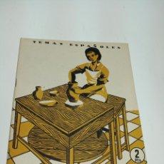 Coleccionismo de Revista Temas Españoles: REVISTA TEMAS ESPAÑOLES. Nº 99. GREMIOS ARTESANOS. PUBLICACIONES ESPAÑOLAS.MADRID.1954. Lote 197438168