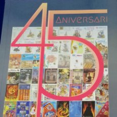Coleccionismo de Revista Temas Españoles: LLIBRET FALLA MENDIZABAL 2019* 45 ANIVERSARIO. Lote 198758897