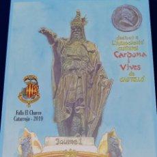 Coleccionismo de Revista Temas Españoles: LIBRO FALLA EL CHARCO 2019 -CATARROJA (DEDICADO A LA ASOCIANCION CULTURAL CARDONA Y VIVES . Lote 198760960