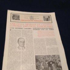 Coleccionismo de Revista Temas Españoles: CONCENTRACION PARCELARIA,HOJA INFORMATIVA TIPO PERIODICO.AÑO1954.GUADALAJARA,VALLADOLID,CUENCA.. Lote 201517756