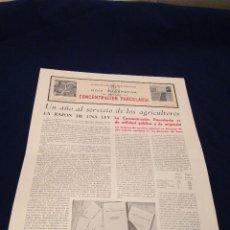 Coleccionismo de Revista Temas Españoles: CONCENTRACION PARCELARIA,HOJA INFORMATIVA TIPO PERIODICO.AÑO1953.. Lote 201518385
