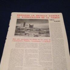 Coleccionismo de Revista Temas Españoles: CONCENTRACION PARCELARIA,HOJA INFORMATIVA TIPO PERIODICO.AÑO1954.VALLADOLID.. Lote 201520468