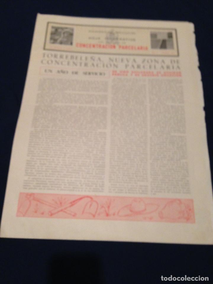 Coleccionismo de Revista Temas Españoles: CONCENTRACION PARCELARIA,HOJA INFORMATIVA TIPO PERIODICO.AÑO1954.VALLADOLID. - Foto 3 - 201520468