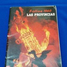 Coleccionismo de Revista Temas Españoles: FALLAS 1960 LAS PROVINCIAS. Lote 204362396