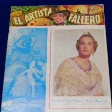Coleccionismo de Revista Temas Españoles: EL ARTISTA FALLERO 1971-REVISTA DEL GREMIO ARTESANO DE ARTISTAS FALLEROS. Lote 204365382