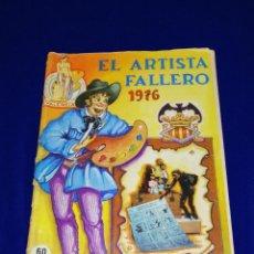 Coleccionismo de Revista Temas Españoles: EL ARTISTA FALLERO 1976. Lote 204365635