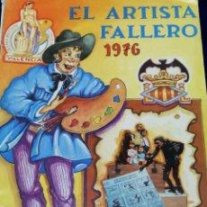 Coleccionismo de Revista Temas Españoles: EL ARTISTA FALLERO 1976. Lote 204365825