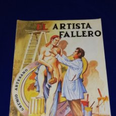 Coleccionismo de Revista Temas Españoles: EL ARTISTA FALLERO 1977. Lote 204366372