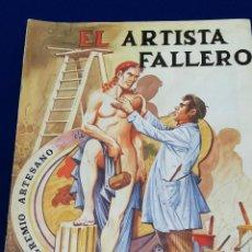 Coleccionismo de Revista Temas Españoles: EL ARTISTA FALLERO 1977. Lote 204366510