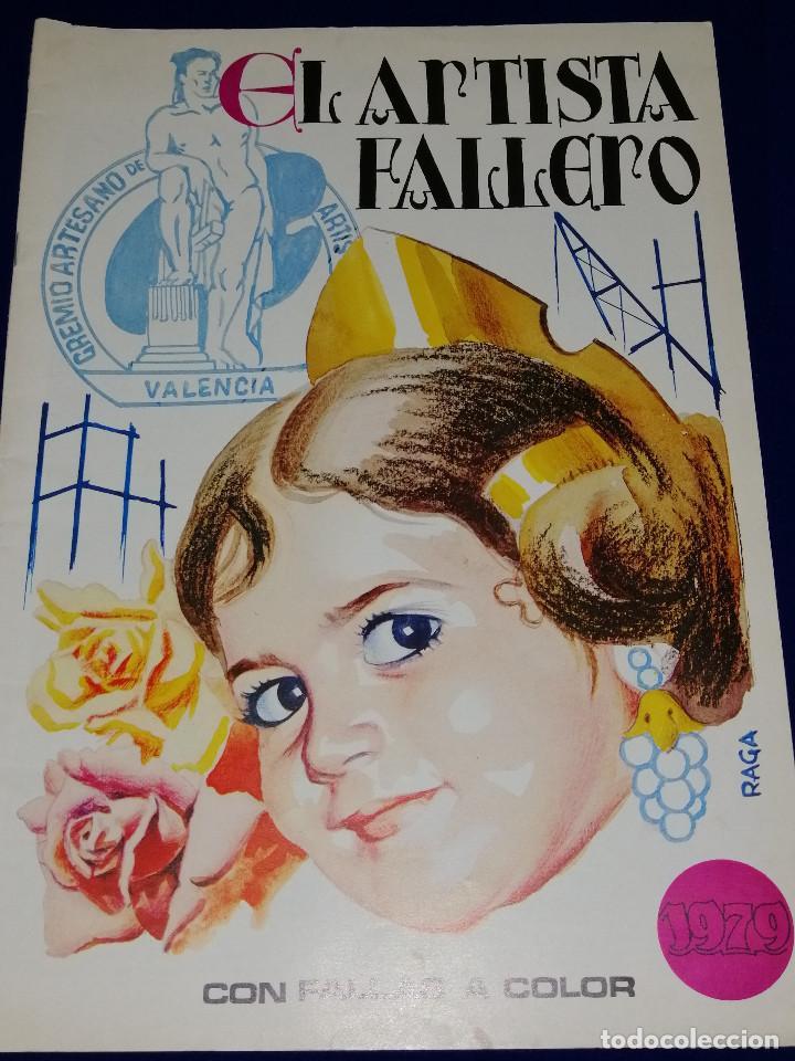 EL ARTISTA FALLERO 1979 (Papel - Revistas y Periódicos Modernos (a partir de 1.940) - Revista Temas Españoles)