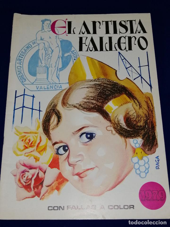 Coleccionismo de Revista Temas Españoles: EL ARTISTA FALLERO 1979 - Foto 3 - 204366761