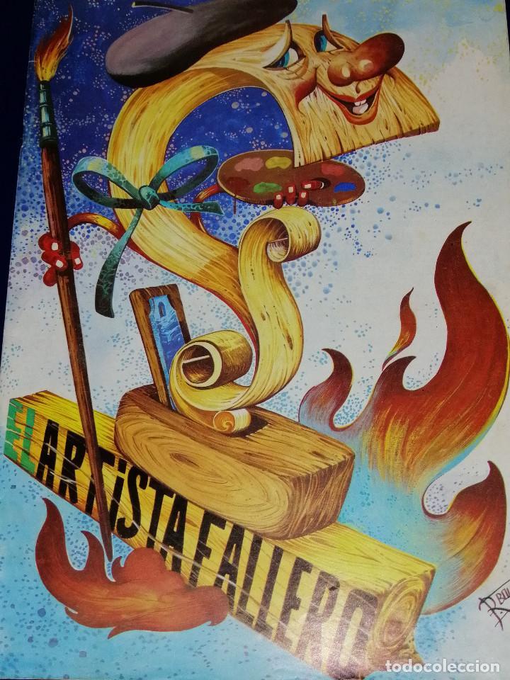 Coleccionismo de Revista Temas Españoles: EL ARTISTA FALLERO 1978 - Foto 2 - 204367693