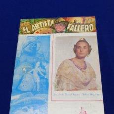Coleccionismo de Revista Temas Españoles: EL ARTISTA FALLERO 1971. Lote 204367891