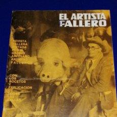 Coleccionismo de Revista Temas Españoles: EL ARTISTA FALLERO 1985. Lote 204413743