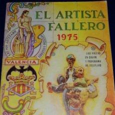 Coleccionismo de Revista Temas Españoles: EL ARTISTA FALLERO 1975. Lote 204416705