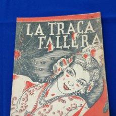 Coleccionismo de Revista Temas Españoles: LA TRACA FALLERA 1946. Lote 204418145