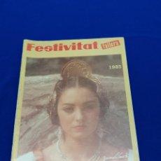 Coleccionismo de Revista Temas Españoles: FESTIVITAT FALLERA 1985. Lote 204483502