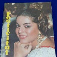 Coleccionismo de Revista Temas Españoles: FESTIVITAT FALLERA 1990. Lote 204484097