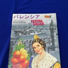 Coleccionismo de Revista Temas Españoles: LLETRAFALLER 2007 NUMERO 4 ALASKA (MARÍA OLVIDO GARA JOVA) GRAN VEDETTE VALENCIANA ROSITA AMORES. Lote 204609882