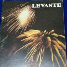 Coleccionismo de Revista Temas Españoles: LEVANTE FALLAS 1970. Lote 204622653