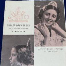 Coleccionismo de Revista Temas Españoles: FUEGO FALLAS 1973 REVISTA FALLERA. Lote 204623986
