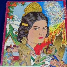 Coleccionismo de Revista Temas Españoles: VALENCIA EN FALLAS 1966 REVISTA FALLERA. Lote 204625187