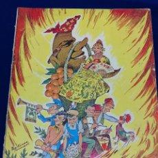 Coleccionismo de Revista Temas Españoles: LA GRAN GUIA FALLERA 1966. Lote 204625545
