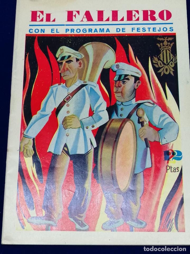 EL FALLERO 1972 (Papel - Revistas y Periódicos Modernos (a partir de 1.940) - Revista Temas Españoles)
