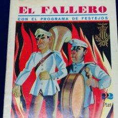 Coleccionismo de Revista Temas Españoles: EL FALLERO 1972. Lote 204626471