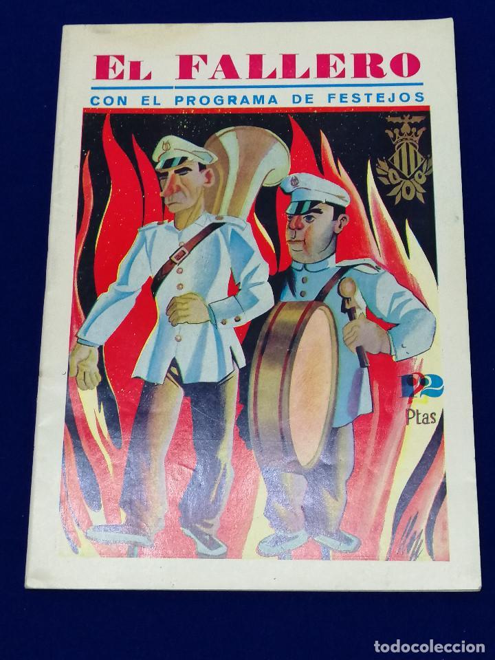 Coleccionismo de Revista Temas Españoles: EL FALLERO 1972 - Foto 2 - 204626471