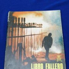 Coleccionismo de Revista Temas Españoles: LIBRO FALLERO 1971. Lote 204626722
