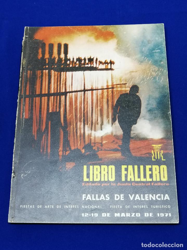 LIBRO FALLERO 1971 (Papel - Revistas y Periódicos Modernos (a partir de 1.940) - Revista Temas Españoles)