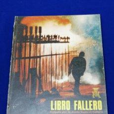 Coleccionismo de Revista Temas Españoles: LIBRO FALLERO 1971. Lote 204626833