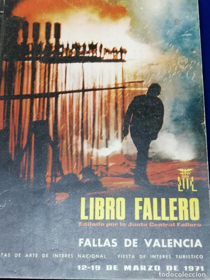 Coleccionismo de Revista Temas Españoles: LIBRO FALLERO 1971 - Foto 2 - 204626833