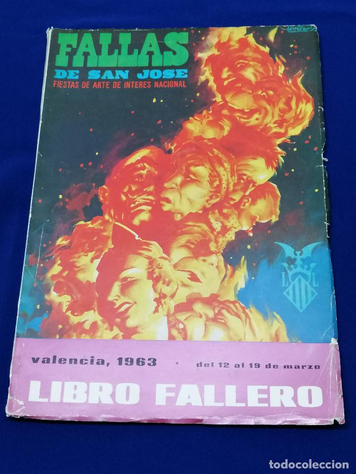 LIBRO FALLERO 1963 (Papel - Revistas y Periódicos Modernos (a partir de 1.940) - Revista Temas Españoles)