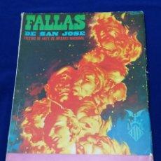 Coleccionismo de Revista Temas Españoles: LIBRO FALLERO 1963. Lote 204627061