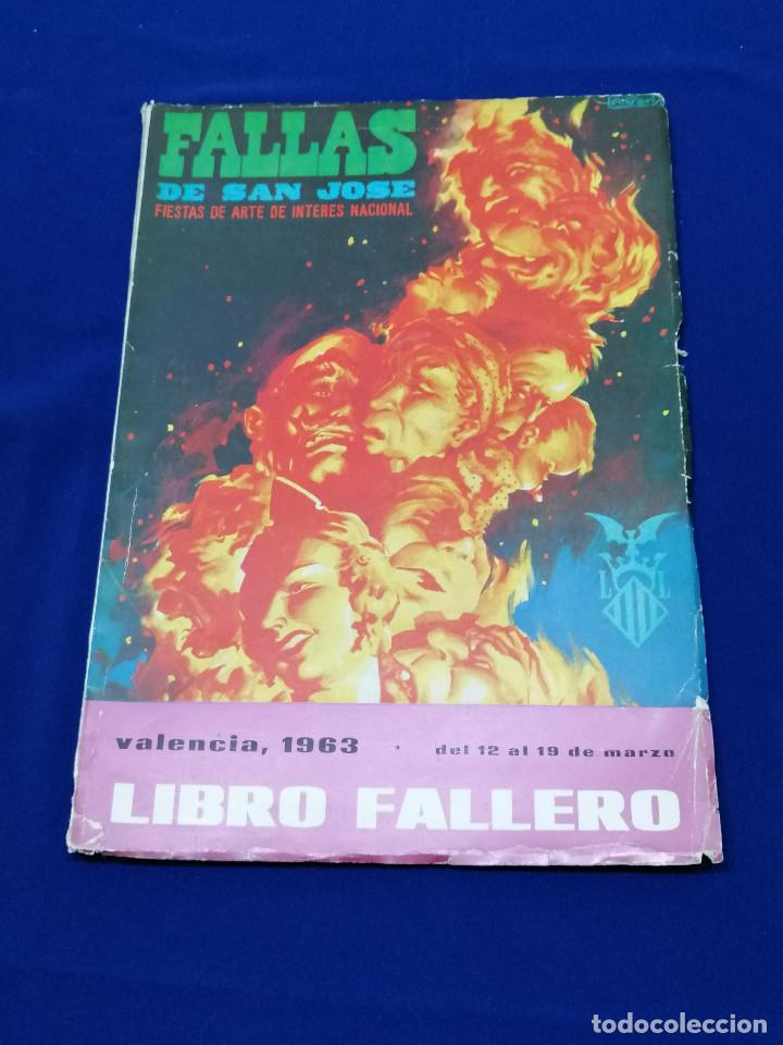 Coleccionismo de Revista Temas Españoles: LIBRO FALLERO 1963 - Foto 2 - 204627061