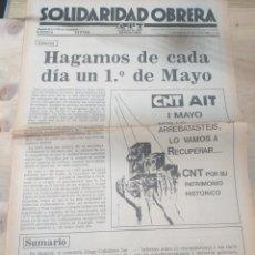 Coleccionismo de Revista Temas Españoles: PERIODICO SOLIDARIDAD OBRERA, NUMERO 64 MAYO 1980 III EPOCA. Lote 208458186