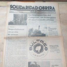 Coleccionismo de Revista Temas Españoles: PERIODICO SOLIDARIDAD OBRERA,NUMERO 59 1980 III EPOCA. Lote 208458506