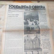 Coleccionismo de Revista Temas Españoles: PERIODICO SOLIDARIDAD OBRERA,NUMERO 54 NOVIEMBRE 1979 III EPOCA. Lote 208458972
