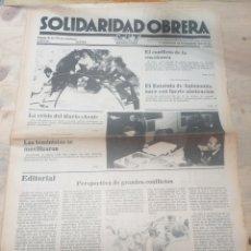Coleccionismo de Revista Temas Españoles: PERIODICO SOLIDARIDAD OBRERA,NUMERO 53 NOVIEMBRE 1979 III EPOCA. Lote 208459142