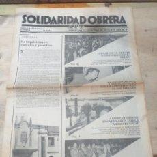 Coleccionismo de Revista Temas Españoles: PERIODICO SOLIDARIDAD OBRERA,NUMERO 51 OCTUBRE 1979 III EPOCA. Lote 208459675
